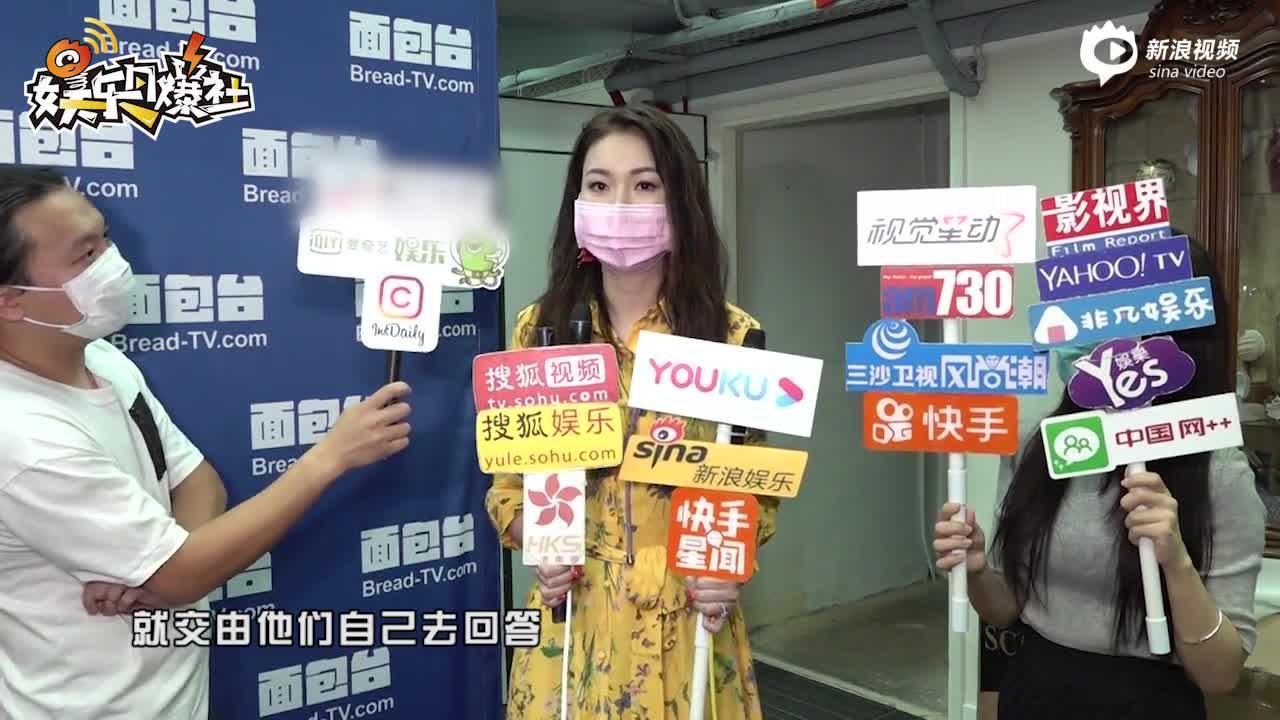 """视频:传庄思明请大律师为男友打官司 庄思敏称""""没看到杨明 """""""