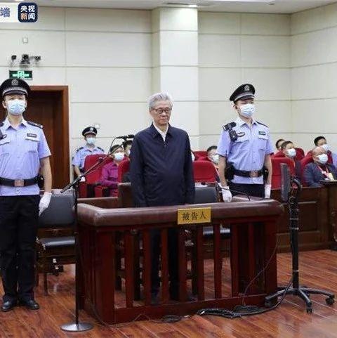 吉林省人民检察院原检察长杨克勤受审,涉贿4635万余元