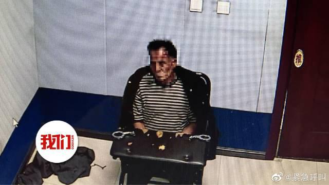 #齐齐哈尔系列强奸案告破#:嫌犯9年作案十余起