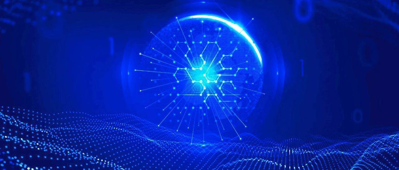 中国网络空间安全协会理事长王秀军出席2020北京网络安全大会并致辞