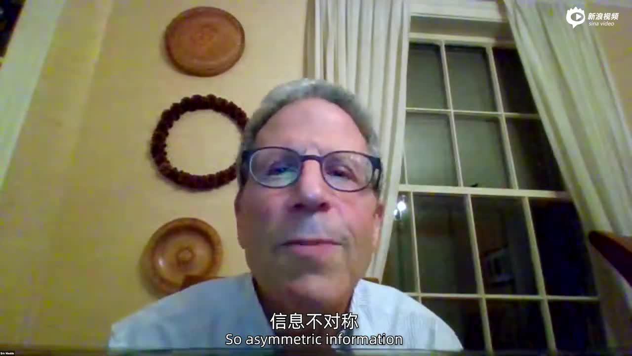 Eric Maskin:区块链解决信息不对称