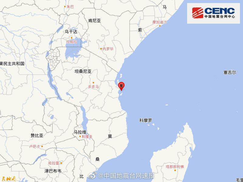 坦桑尼亚附近海域发生5.9级地震 震源深度10千米