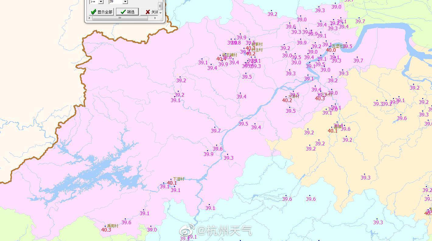杭州天气预警