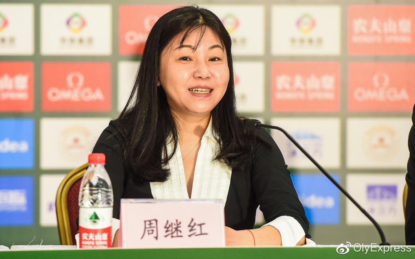 中国游泳迎重大利好 周继红将竞选泳联第一副主席
