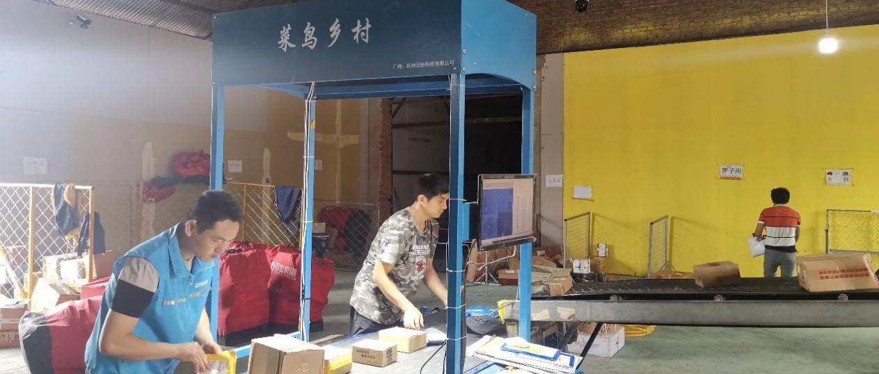 国家发展改革委下派汪清县挂职干部工作组协调推动降低全县物流成本