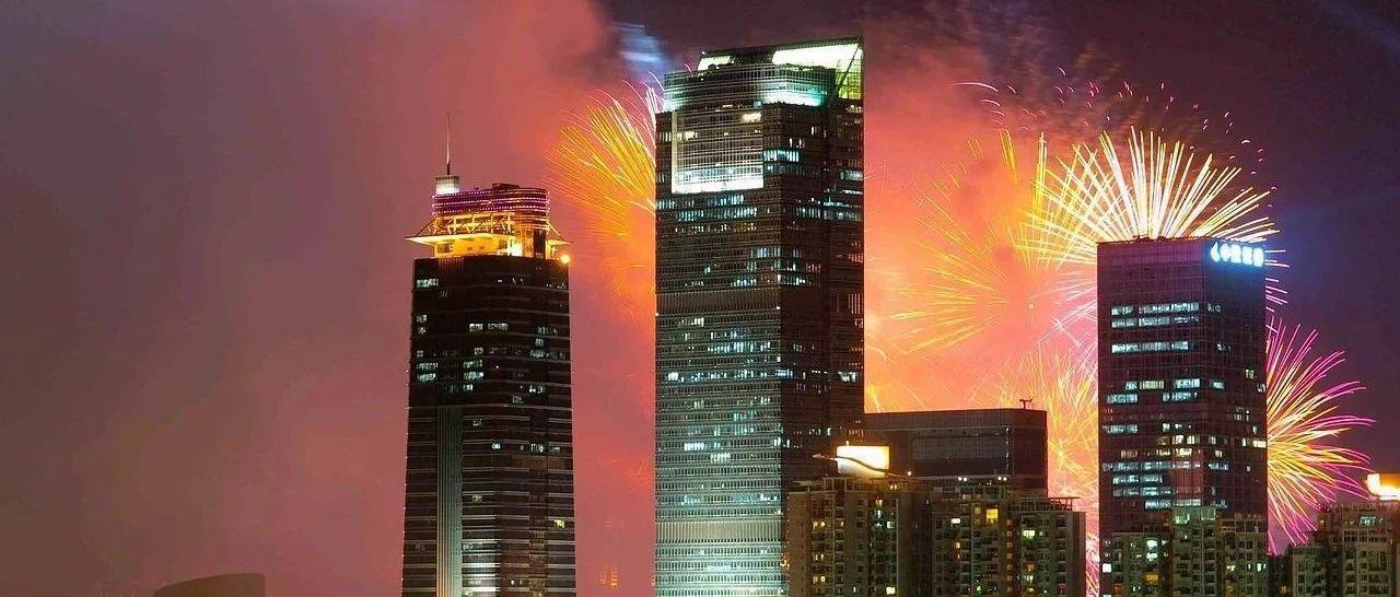 恒大物业引入235亿港元战投:刘銮雄家族力挺 马云马化腾红杉撑场