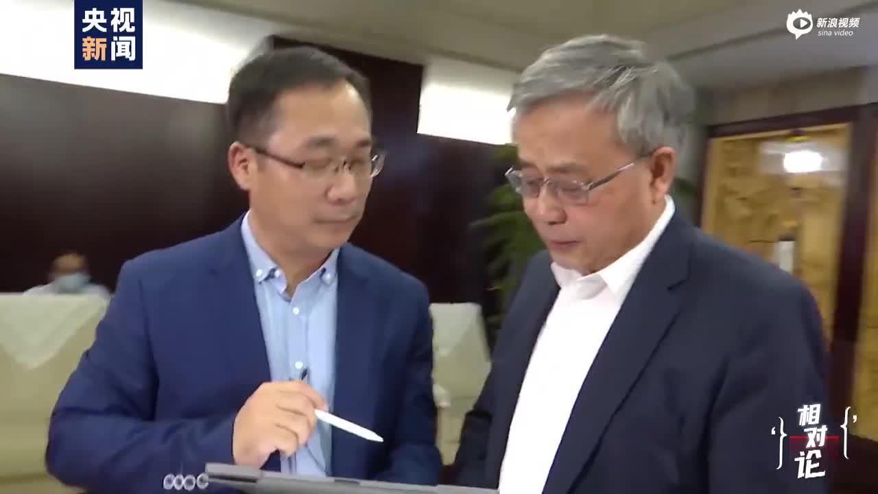 网贷平台从五六千家降... - @央视新闻 的视频 - 视频 - 微博
