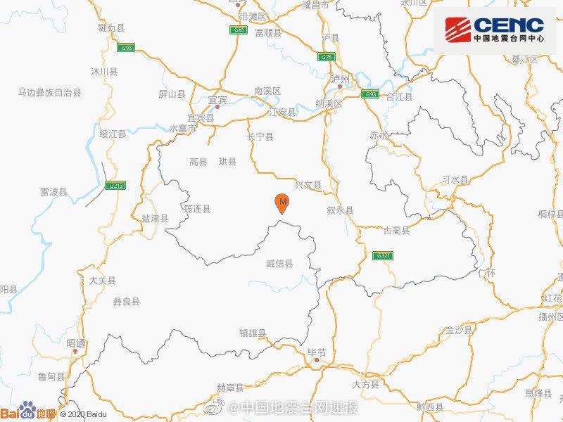 四川宜宾兴文县发生3.1级地震 震源深度9千米