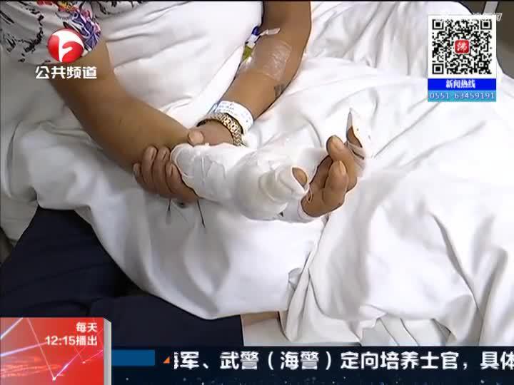 《新闻午班车》濉溪:伤者脱离危险  找寻民警表示感谢