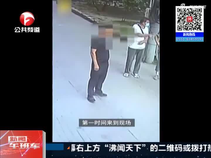 《新闻午班车》黑龙江:猫咪从7楼跳下砸伤老人  该赔多少起纷争