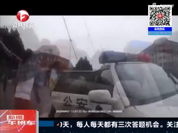 《新闻午班车》濉溪:男子手腕大动脉不幸被玻璃隔断  民警接到求助立即赶到现场