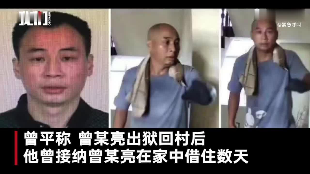 江西乐安命案嫌犯亲属发声:希望他交代作案动机 否则全家都会蒙羞