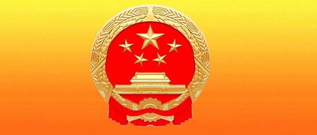 《中华人民共和国预算法实施条例》公布