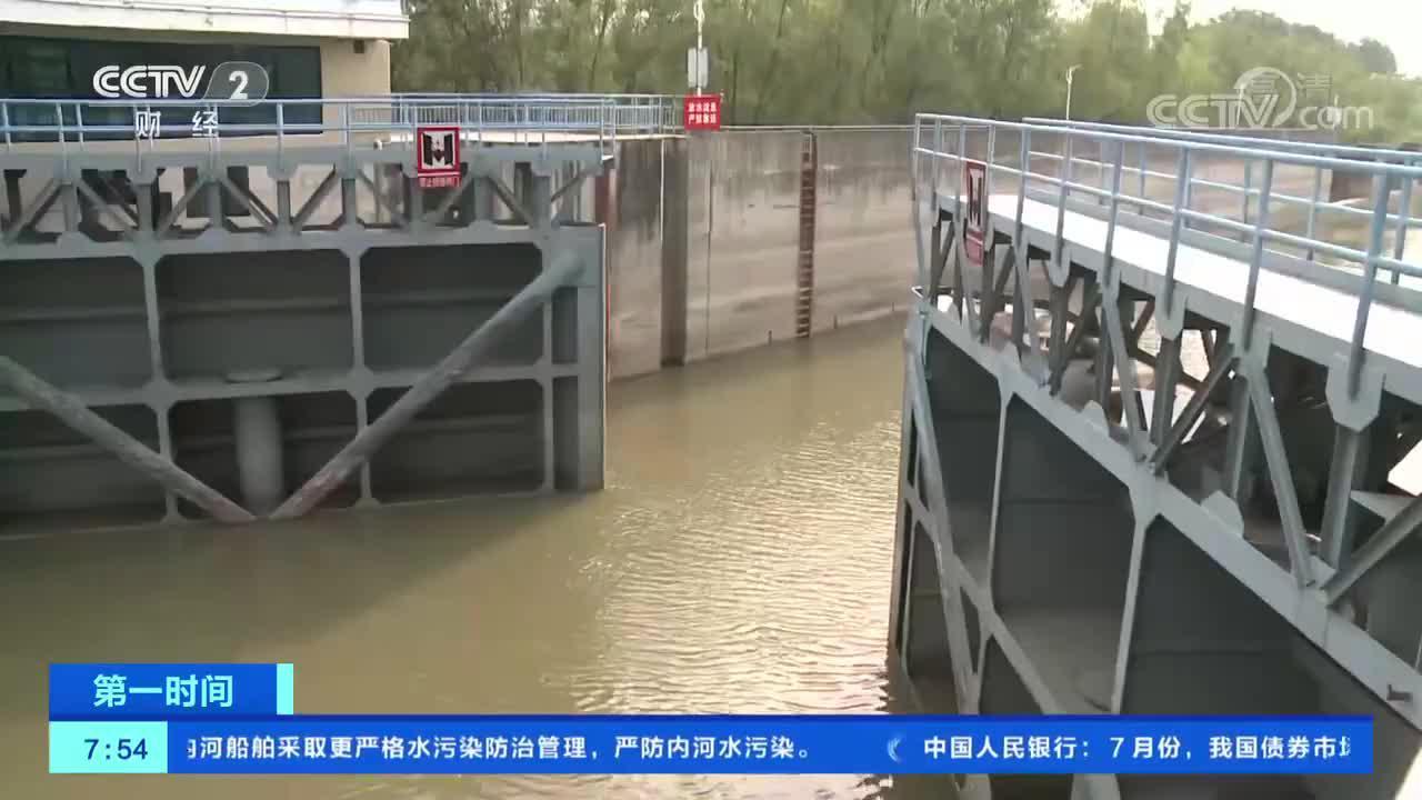 [第一时间]安徽蚌埠:水位持续下降 淮河恢复通航