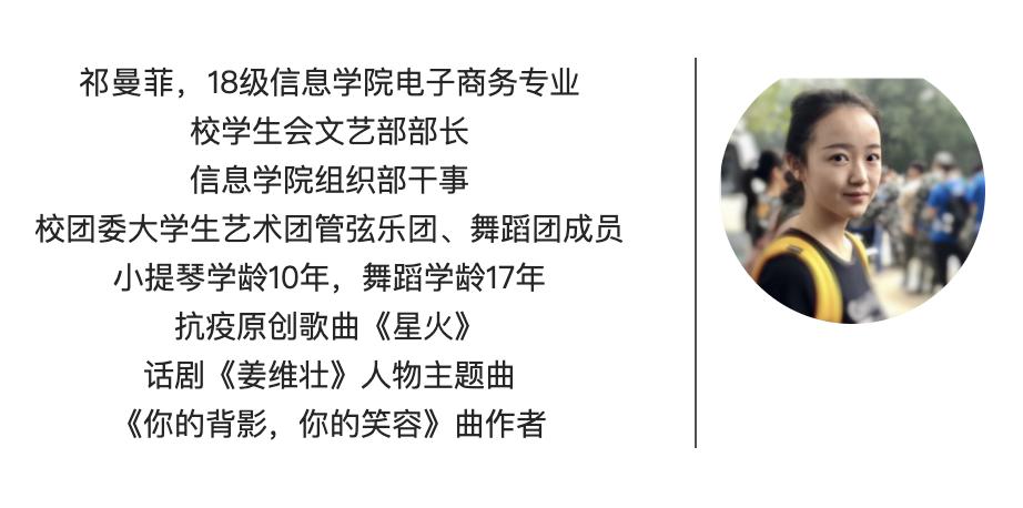 大师剧《姜维壮》主题曲,今日发布!