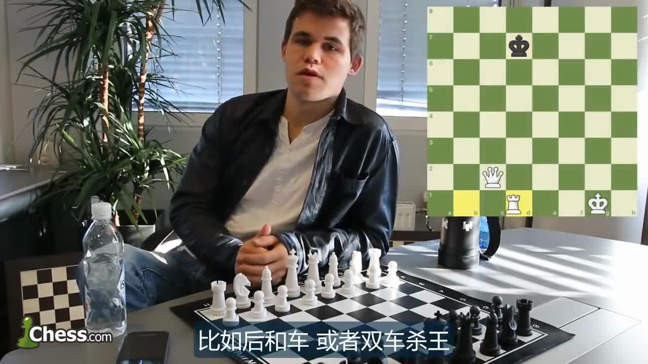 视频|卡尔森给国际象棋初学者的五条小建议