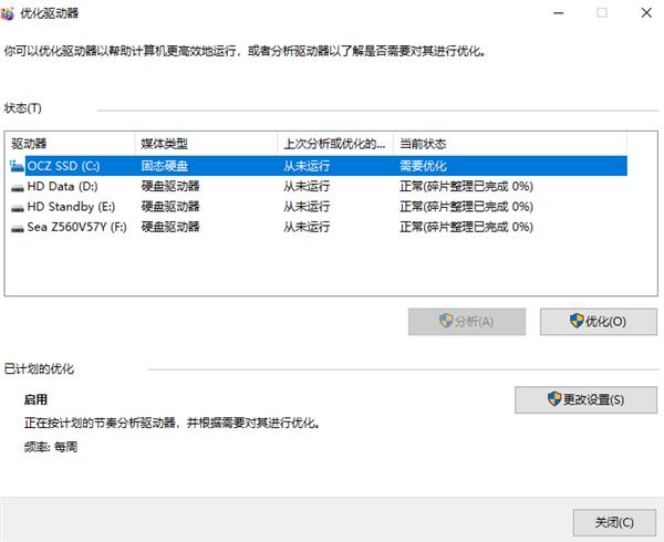 《【多彩联盟娱乐登录】Win10磁盘优化程序将有损SSD寿命:微软正修复》