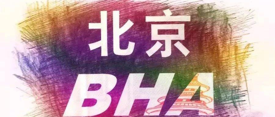2020-2021赛季北京市青少年冰球队选拔圆满结束,各队入选名单出炉!
