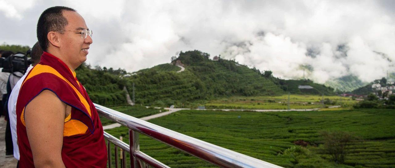 在喜马拉雅山脉南麓墨脱,班禅与茶场负责人的一场对话