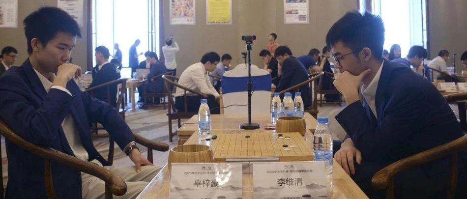 围甲联赛长兴站收官 江西苏泊尔杭州同分领跑