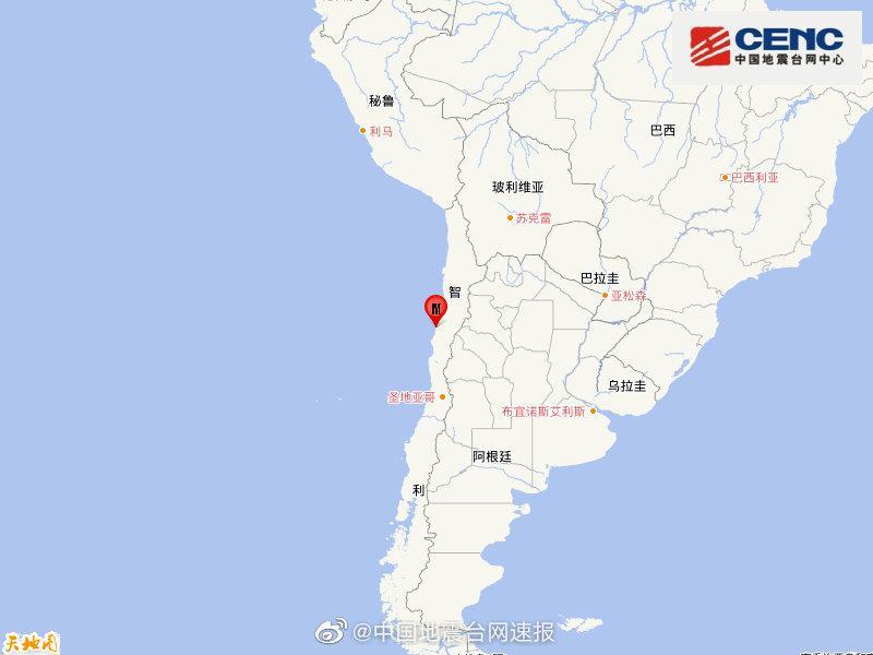 智利北部沿岸近海发生6.8级地震 震源深度10千米