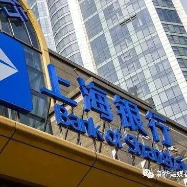 上海银行换帅:行长胡友联因工作调动辞任,国泰君安副总裁朱健拟接棒