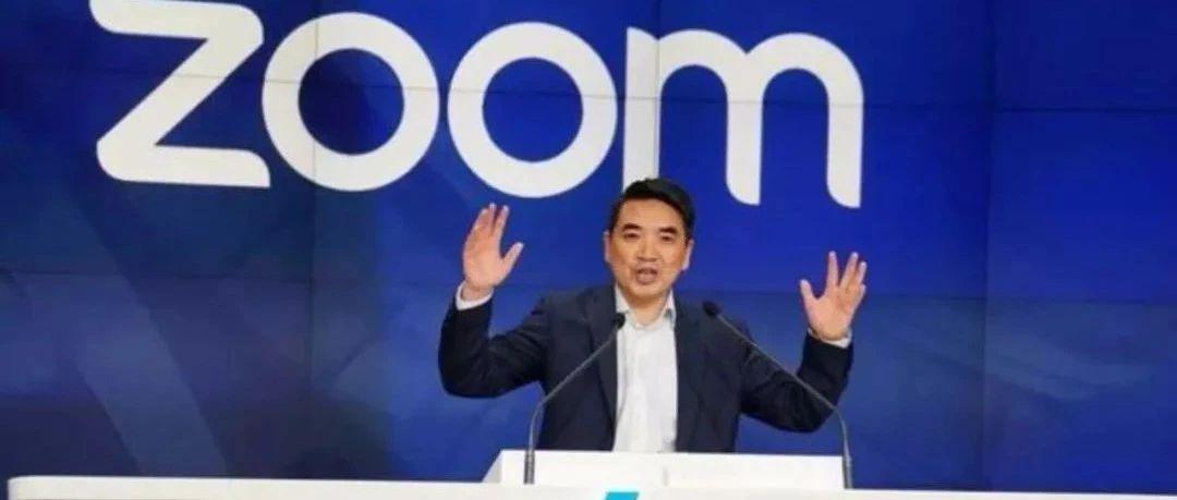 Zoom市值1291亿美元 CEO袁征曾签证8次被拒