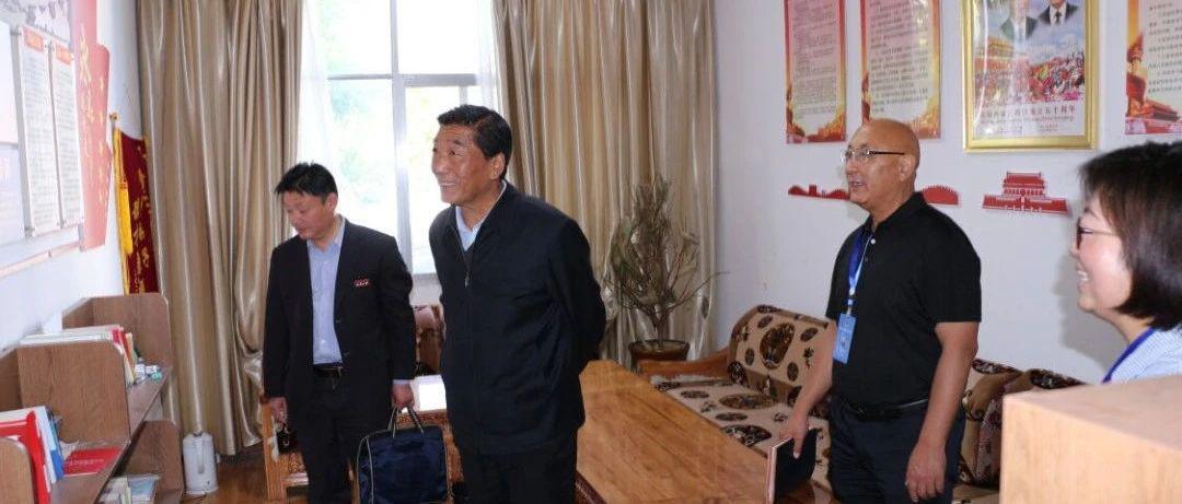 校党委书记尼玛次仁主任到我校招生就业处检查指导工作