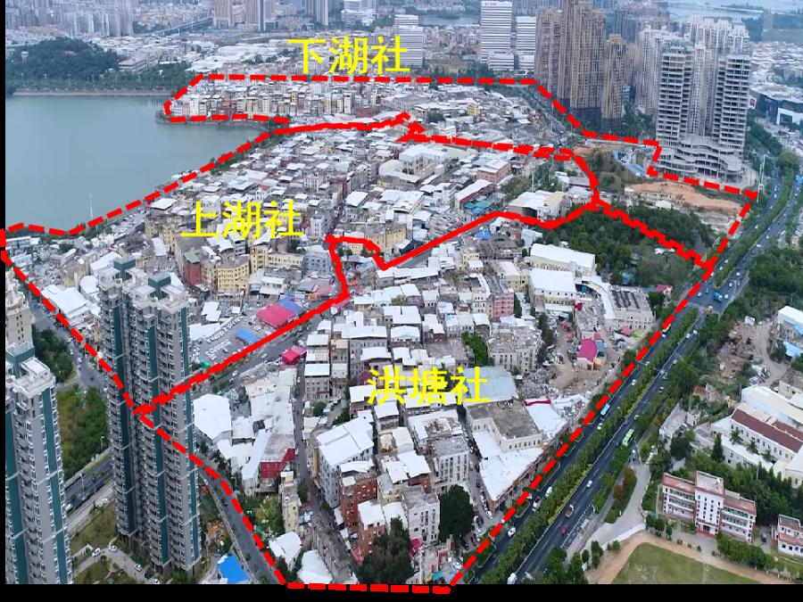 上湖-洪塘社征迁前