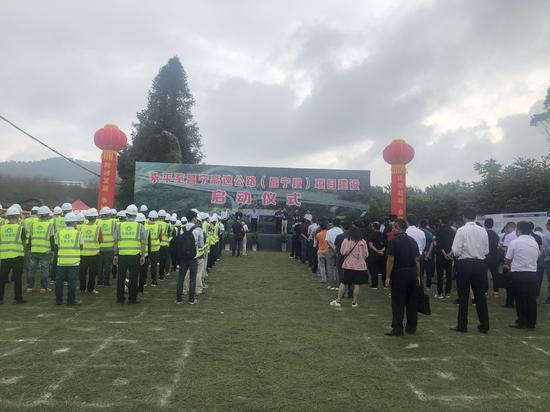 云南永平至昌宁高速公路(昌宁段)项目建设启动