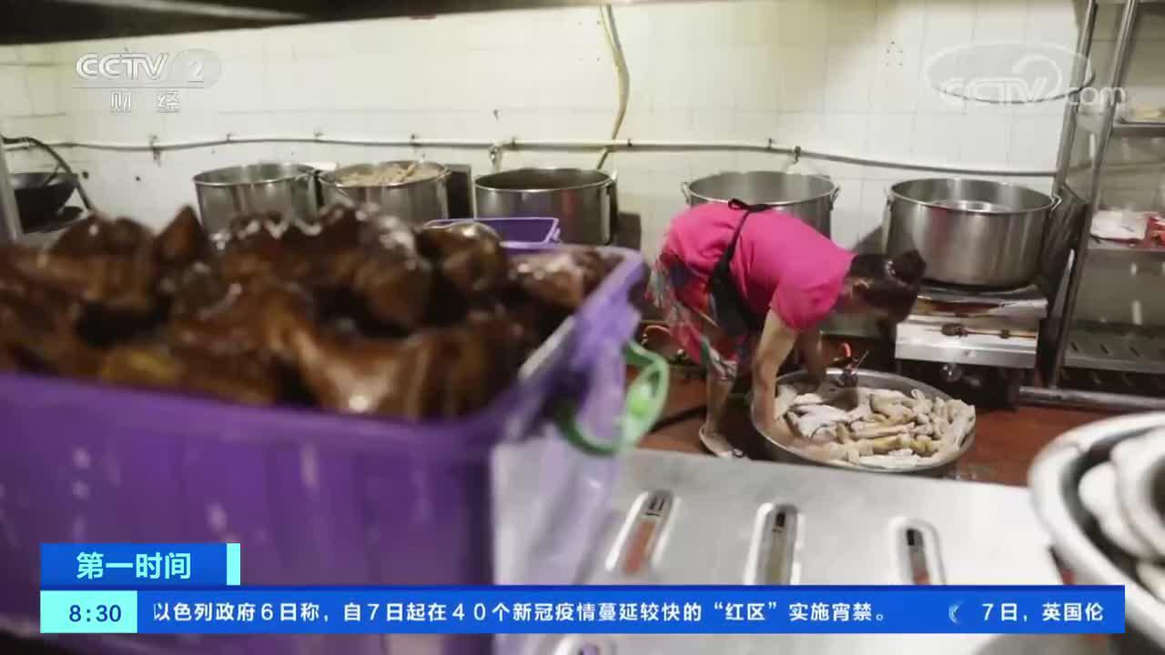 [第一时间]湖南常德:百年传承卤猪脚 软烂鲜香肥而不腻