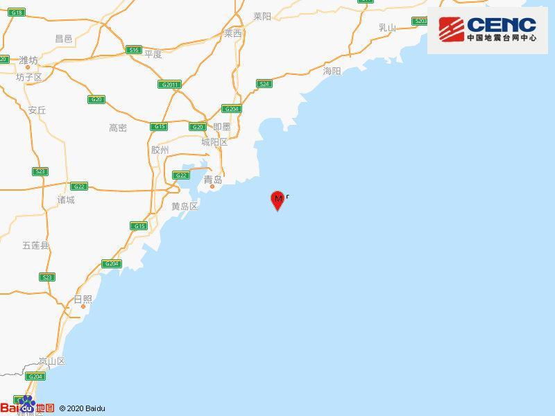 山东青岛市崂山区海域发生3.0级地震 震源深度13千米