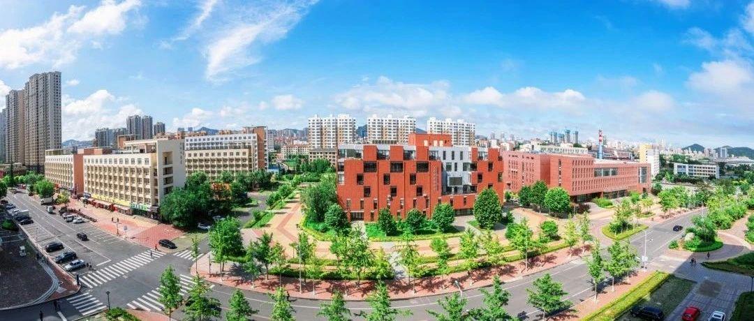 多少分能上海大?2020高考分数线来了!你真的很优秀!
