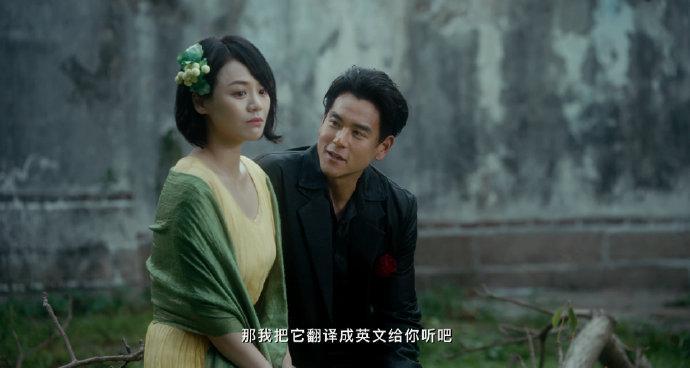 许鞍华谈《第一炉香》选角:马思纯彭于晏很优秀
