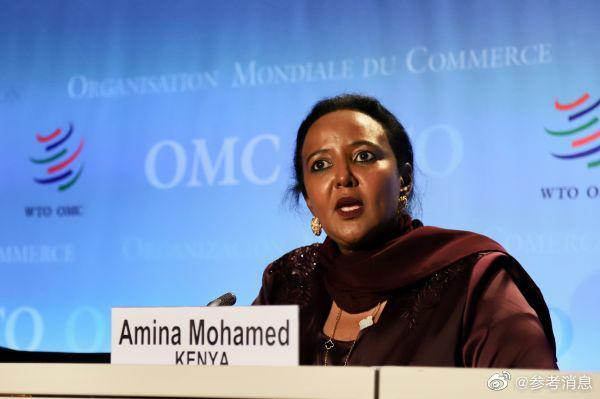 日媒:8人角逐世贸组织总干事职位 3名为女性候选人