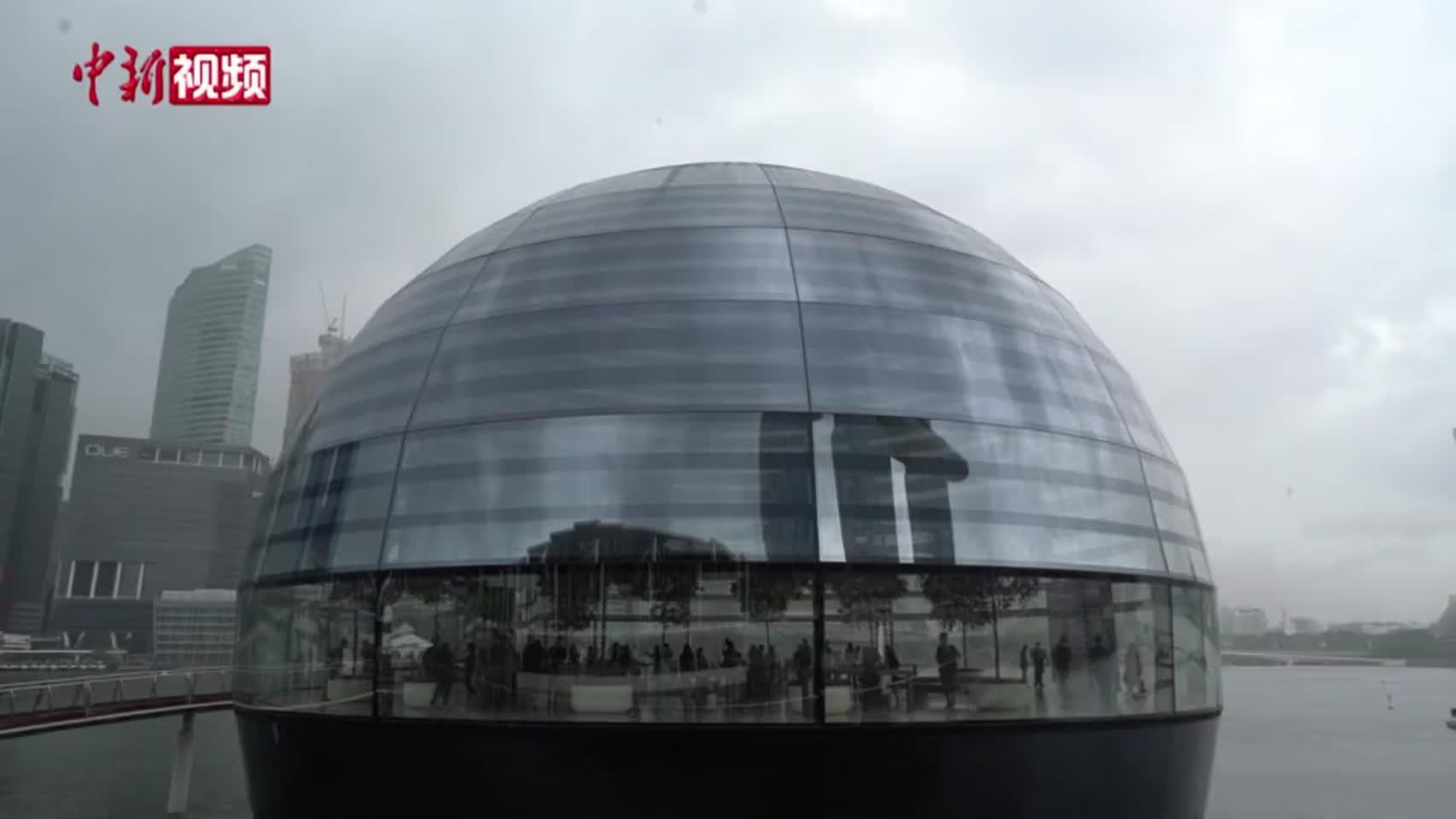 全球首家水上苹果零售店在新加坡亮相