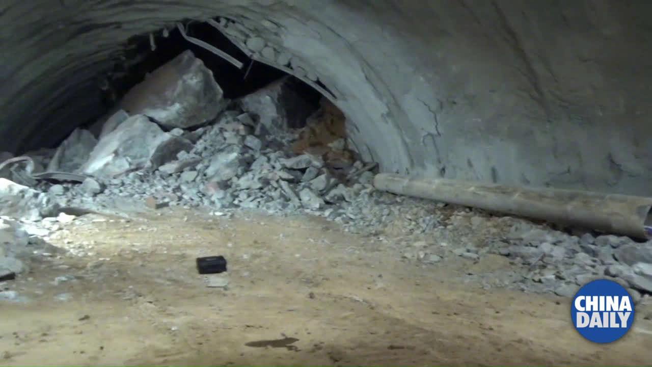 广西乐业一隧道发生塌方9人被困,雷达探测暂未发现生命迹象