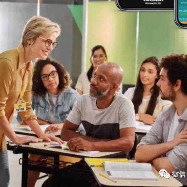 巴西教育企业Vitru要上市:拟募资2亿美元 路演PPT曝光
