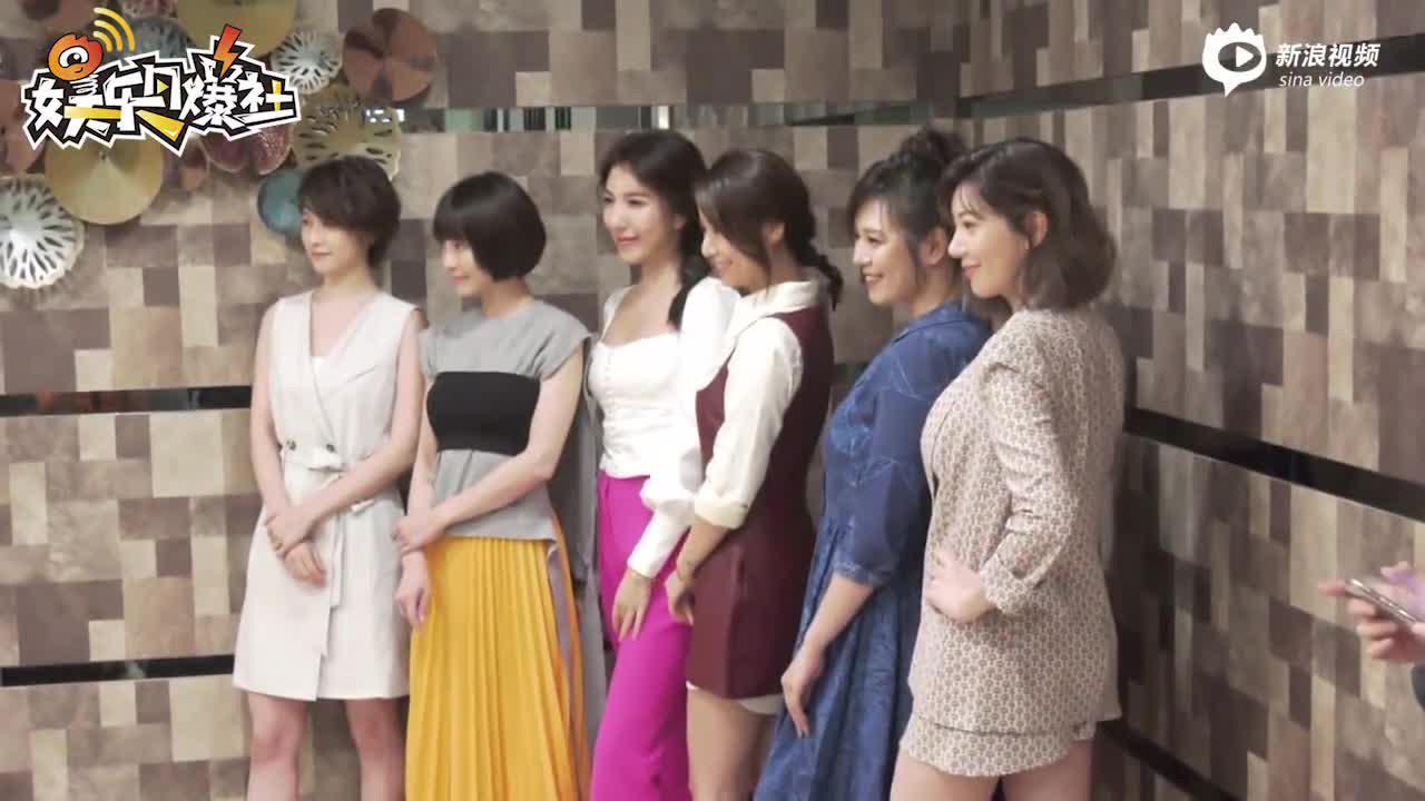 视频:林心如穿皮裙大秀完美身材 与杨谨华郭雪芙同台比美