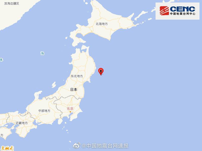 日本本州东岸近海发生5.9级地震,震源深度60千米