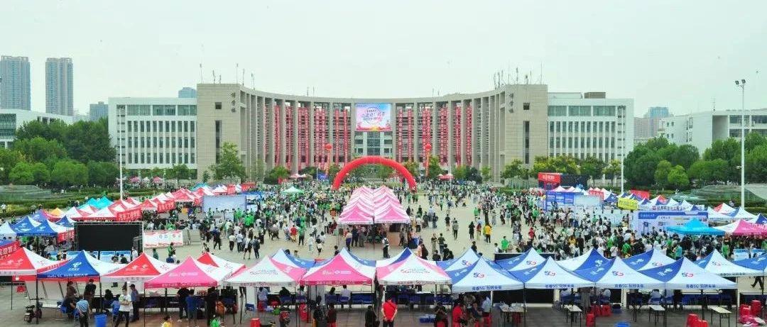 今天,武汉理工大学2020级新同学来啦!