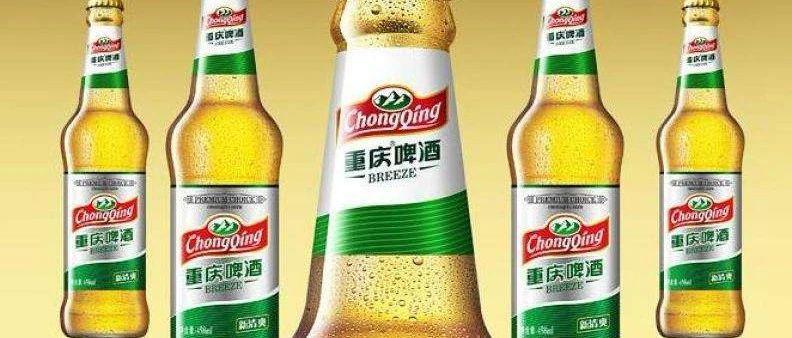 【开源食饮每日资讯0914】重庆啤酒拟收购新疆乌苏啤酒100%股权及宁夏西夏嘉酿啤酒70%股权