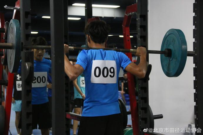 体能大比武,来源:北京市田径运动协会官方微博