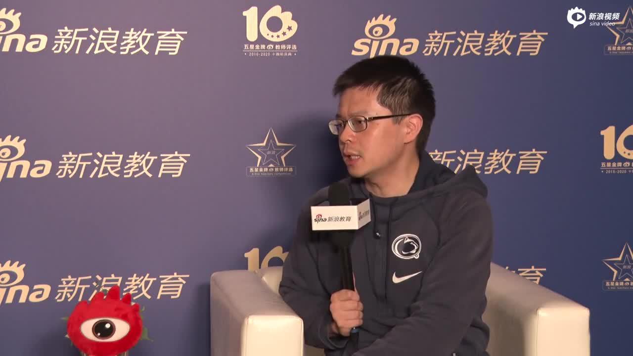 新浪2020教师盛典嘉宾专访:启德考培 刘文勇