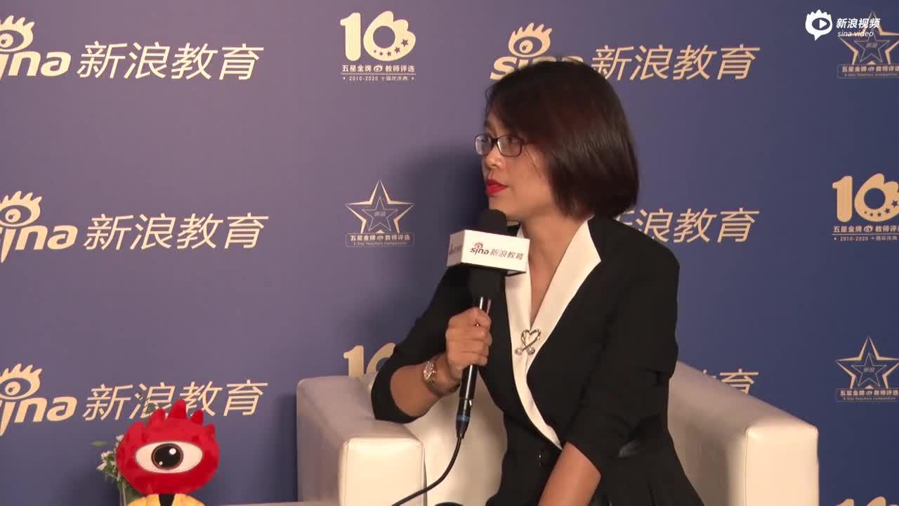 新浪2020教师盛典嘉宾专访:优贝乐国际儿童教育集团 邵一杰