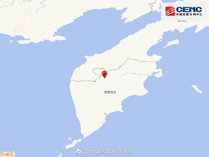 俄罗斯堪察加半岛发生6.3级地震,震源深度340千米
