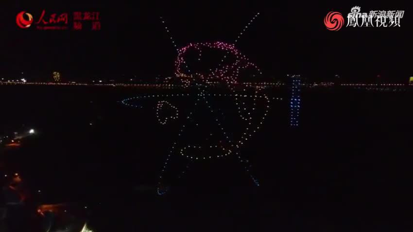 黑龙江省网络安全宣传周启动 600架无人机点亮夜空