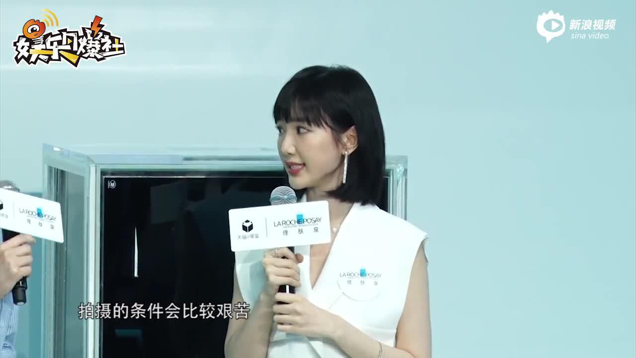 视频:毛晓彤甜美来沪分享抗敏小心机 自曝将进组《乔家的儿女》