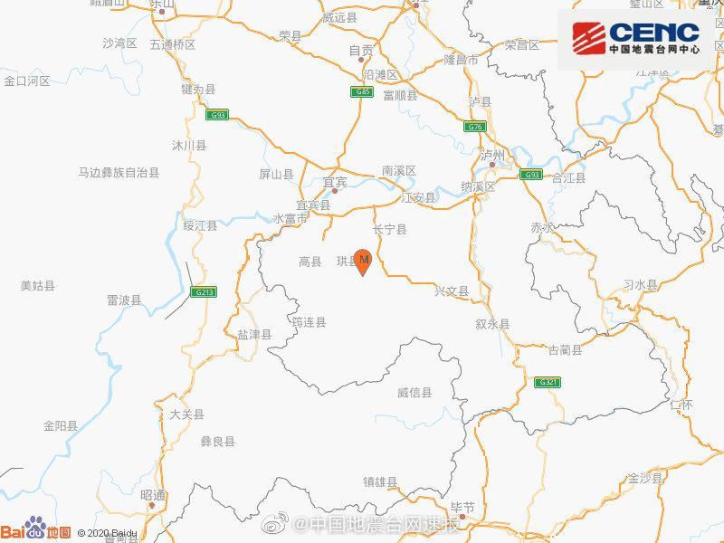 四川宜宾市珙县发生3.6级地震,震源深度12千米图片