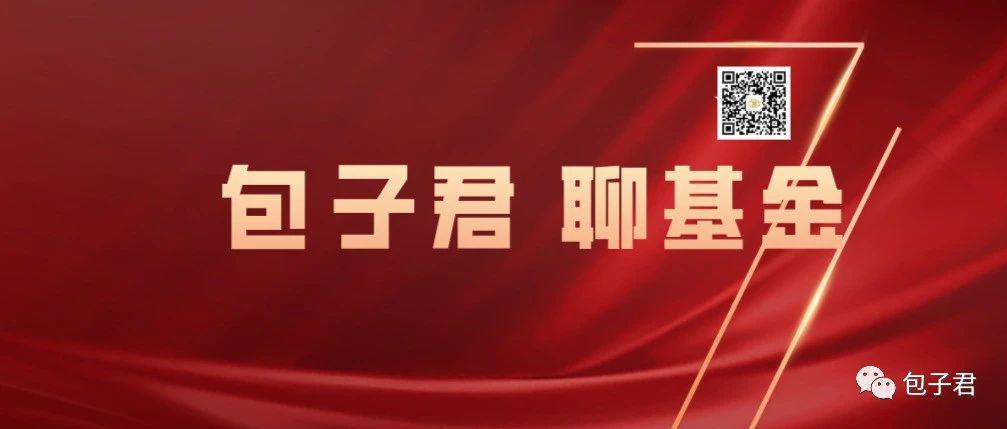 """沪深300指数,外资眼中的""""核心资产"""""""